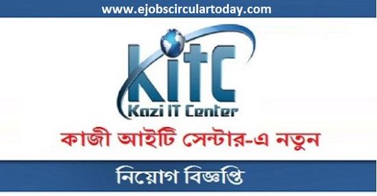 Kazi IT Center Job Circular 2019