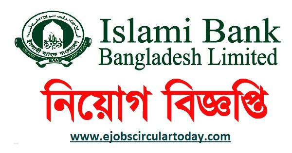 islami bank job cover