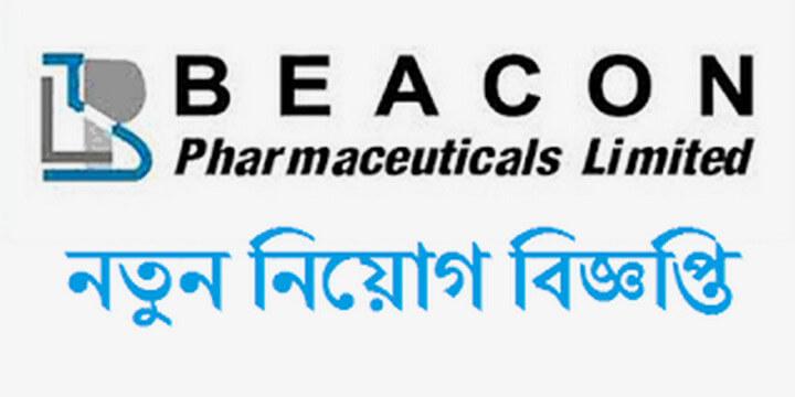 BEACON Pharmaceuticals Limited Job Circular