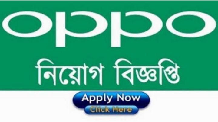OPPO Company Job Circular