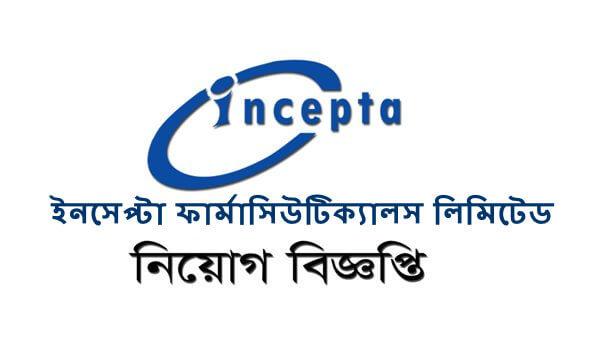 Incepta Pharmaceuticals Limited Job Circular