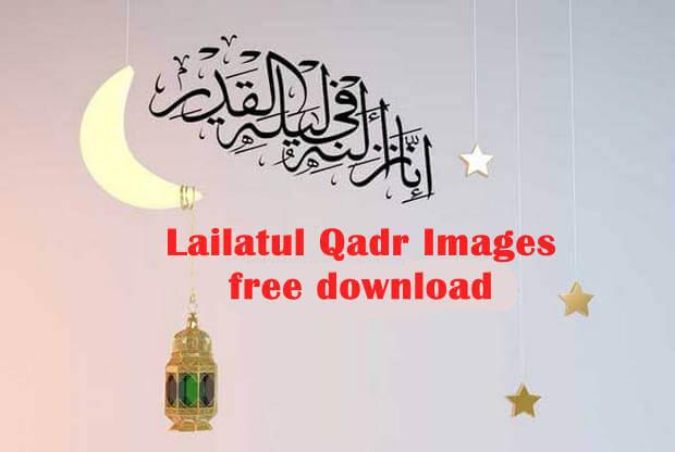Lailatul Qadr Images free download