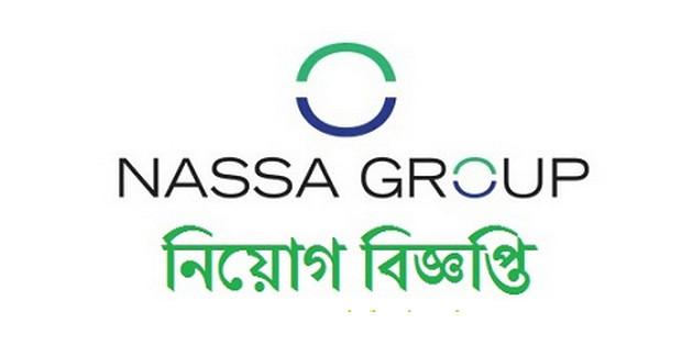 NASSA Group Job Circular