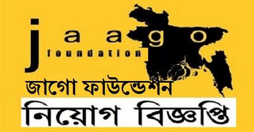 JAAGO Foundation Job Circular