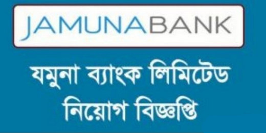 Jamuna Bank Job Circular