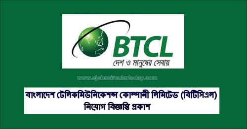 BTCL Jobs Circular
