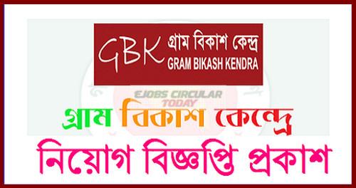 Gram Bikash Kendra Jobs Circular