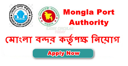 Mongla Port Authority Job Circular
