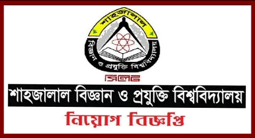 Shahjalal University of Science and Technology SUST Jobs Circular