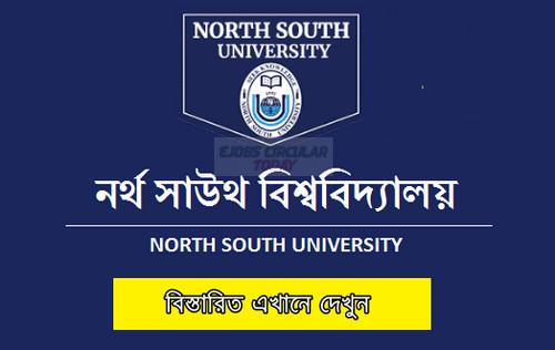 North South University Job